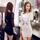 Cross line sislertulle switch, long-length long-sleeved shirt, one piece, SEXY, adult women's ◎ order today will ship 12/12