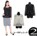Cosplay pullover chiffon ruffle satin feminine cut and sewn tops ◎ order today will ship 2/23