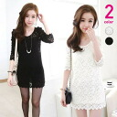 Total race 7-sleeves, elbow-length / / tunicwampi / girly / elegant dressy ◎ order today will ship 1/27