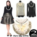 Real far with lace blouse, long sleeve, women's, white and frills and stretching, chiffon and classy and bottlenecks and Pearl brooch ◎ order today will ship 12/19