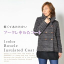 Boucle fill coat / women's / tops / coat / medium / long sleeve / border / outer ◎ order today will ship 1/20