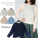 Chiffon Josette ruffled long sleeved blouse top s, feminine and girly natural TOPS ◎ order today will ship 1/15