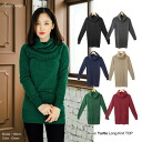 So-called off turtle! Soft or heighergetertlenecknip tops ☆ sweater long ◎ today ordered will ship 6/5