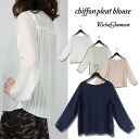 Chiffon, back pleat, long sleeved blouse top s, sheer, feminine and adult cute TOPS: order today will ship 1/21