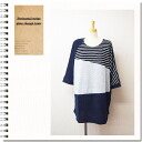 Irregular border plain toggle tunic / loose silhouette ◎ order today 2/20 will ship