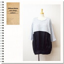 Heterogeneous material color switching pullover / balloon silent and seven of sleeve tunic ◎ order today will ship 1/21