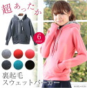 Back brushed double food finger tip Parker tops outerwear sweatshirts Romare ladies: order today will ship 2/25