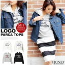 Casual tops logo hooded foodlogoplovertpsparker back hair ◎ order today will ship 1/22