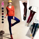 Calabar 6 colors and 9 minutes-length baby roareggins / spats stretch elastic bottoms tights shiny pants dance costume • order today 6/25 will ship