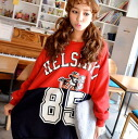 So-called relaxed casual trainer Womens logo long sleeve sweat top tunic long-length Romare ◎ order today will ship 4/10