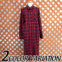 Long sleeve shirt dress long Maxi-length ladies check pattern casual coat red green • order today will ship 3/26