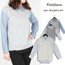 Long sleeve cut and sewn long sleeve shirt tops women's striped back hair switching layering wind casual adult simple white ivory Navy heterogeneous material MIX • order today will ship 2/20