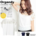 T shirt floral organdy switching ladies short sleeve sheer loose silhouette simple casual elegant tops ◎ order today will ship 3/17