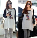 Long-length long sleeve T tops Ron T shirt tunic women's rabbit print rabbit rabbit crew neck Raglan casual ◎ order today will ship 3/17