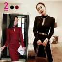 Long Sleeve Denim women's knee-length MIME-length pencil line high neck open back SEXY party adult Black Burgundy ◎ order today will ship 3/2