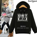 Sweet Parker trainers back brushed women's Long Sleeve Tops logo silhouette tied hood pullover loose loose loose's rice ◎ order today will ship 2/18