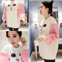 Cute long sleeve trainer sweatshirts tunic dress women's autumn-winter cat motif cat cat fleece sleeves girly girl loose ◎ today ordered will ship 3/9
