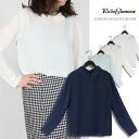 Sheer back open long-sleeved blouse tops women's chiffon Georgette adults commute Office casual sense of simple plain ◎ order today 5/22 will ship
