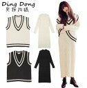 Nitrongwan piece best long sleeves ladies Maxi-length fall-winter high neck simple plain celebrity adult casual cold insulation • order today will ship 5/28