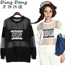 Trainer women's long sleeve see-through SEXY switch round collar crewneck sewn print tops selenge celebrity casual ◎ order today will ship 7/7