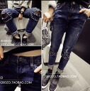 Denim women's damage studded jeans stylish celebrities hold rollup Manish lock code ◎ order today will ship 3/20