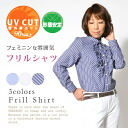 Striped shirt Womens striped shirt frills simple SAX blouse business casual shirt blouse shape stability • order today will ship 3/24