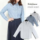 Striped shirt women's long sleeve broad fabric 50S simple casual cotton cotton blouse one pocket • order today will ship 3/23