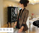 Tailored jacket long sleeves women's slim Leopard pattern Leopard outer adult selenge celebrity casual events • order today 5/20 will ship