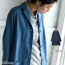 Loose denim shop coat mid-length coat A line Herff Court women's clothing tailored natural casual simple blue Indigo ◎ order today will ship 5/27