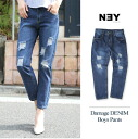 Loose damage processing boyfriend denim pants boys denim jeans women's classic casual bottoms Indigo ◎ order today will ship 6/3