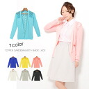 Long sleeve Cardigan women's knit simple clichéd solid color lace switching see-through thin ◎ order today will ship 6/25