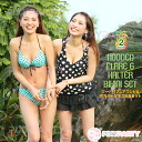 Hooded freawampi & Halter Bikini set of 4 • order today will ship 4/15