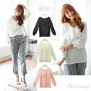 Simple black ivory pink sheer chiffon flared long sleeved blouse tops women's pullover crew neck feminine and cute sense of adults: order today will ship 6/19