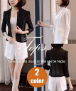 7-sleeve tailored jacket Cardigan women's adult ceremony entrance ceremony on simple product formal plain ◎ order today will ship 5/13