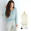 Basic V necknitsaw simple adult code spring knit Long Sleeve Tops Womens sheer natural pullover ◎ order today will ship 6/17