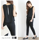 Sleeveless-browsing allinone combinaison pants tuck set up clean up solid women's spring summer dates ◎ order today 4/15 will ship