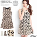 Lace one-piece spring summer total race luxury lace sleeveless short-length mini-length flower motif classy one-piece dress formal A line: order today will ship 4/23