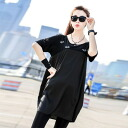 Casual, short-sleeved tunic T shirt long length women's spring summer A line black round neck kimono print POP loose • order today will ship 5/18