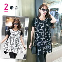 Casual, loose short-sleeved T shirt long tunic dress tunic dress women's spring summer adult English-language prints A line monotone ◎ order today will ship 7/3