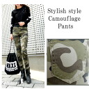 Large size 25-30 Camo pattern pants stretch jeans with ladies cargo army skinny bottom slim work pants khaki military casual bottom ◎ order today will ship 5/14