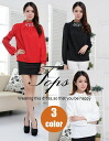 Long sleeved blouse tops women's spring adult elegant formal wedding pullover Middle neck high neck with Parke scheduling: order today 6/1 will ship