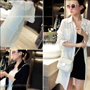 Long sleeve chiffon blouse tops long length women's spring summer adult chic simple plain coat tunic-length transparent Pocket • order today will ship 6/3