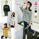 7 minute long sleeve T shirt tunic tops women's spring loose summer logo crew neck, simple natural casual ◎ order today will ship 6/9