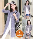 Long-sleeved shirt long-length ladies blouse tops stripe border collared flannel coat casual color 2: order today will ship 6/26