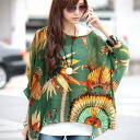 7-sleeve chiffon blouse tunic tops women's spring summer adult Baroque print Dolman sleeve one shoulder loose, casual: order today will ship 7/1