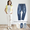Trend damage boy friends pants boys pants women's jeans G bread boy friend denim 100% cotton • order today will ship 6/3