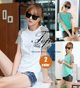 T shirt short sleeve ladies sewn tops printed sleeves border color by color round collar round neck casual color 2: order today will ship 6/26