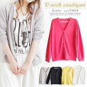 5 color solid Higazy knit Cardigan light sheer simple clothes turn basic layering ◎ order today will ship 6/19
