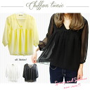 Sheer chiffon switching tunic 3 colors sharp soft girly lovely tunic tops: order today 6/16 will ship