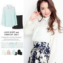 Sheer blouse long-sleeved ladies shirt chiffon white lace see-through with inner adult feminine tops with turnback ◎ order today 6/22 will ship